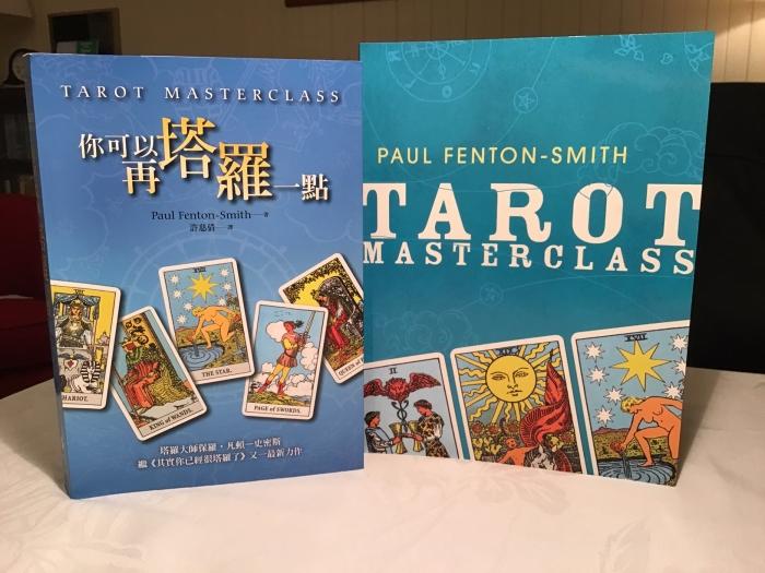 Chinese language edition of Tarot Masterclass