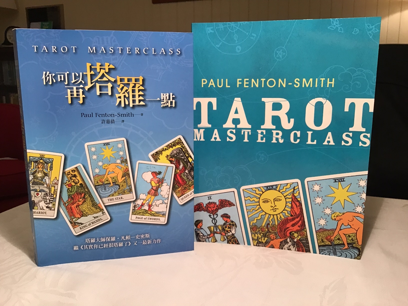 Chinese language edition of Tarot Masterclass
